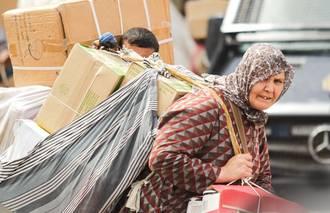 Zama emakumeentzat, negozioa Maroko eta Espainiarentzat