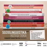 [IKASTAROA] Soziolinguistika hiztegi txikia: Amelia Barquin eta Mario Zapata